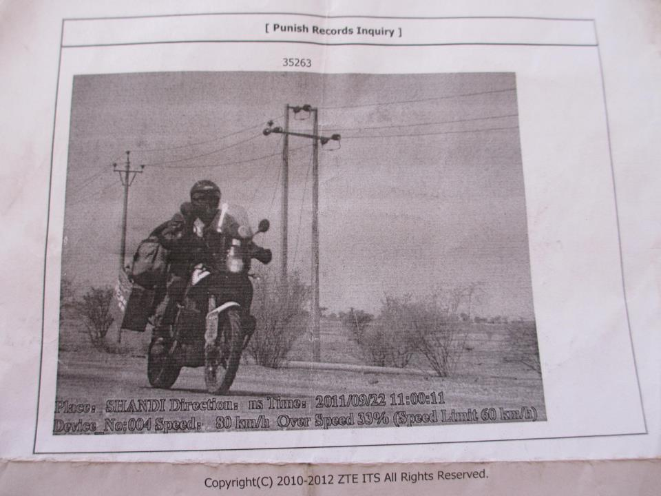 "And one for me too...  The police even had a printer in the middle of the desert to print out this ""evidence""."