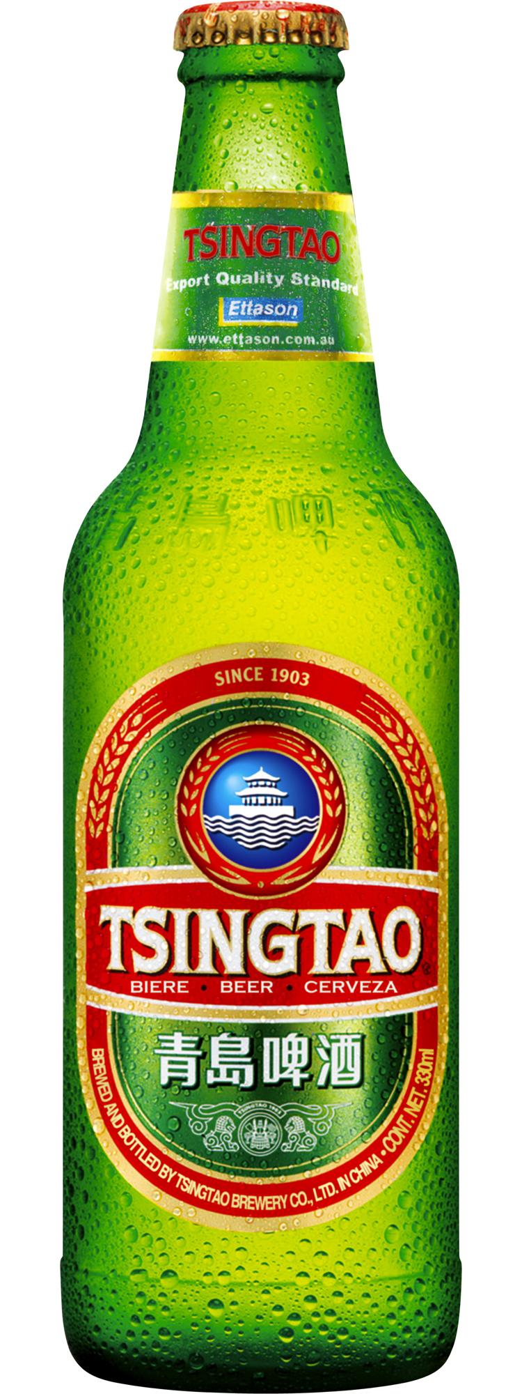 tsingdao