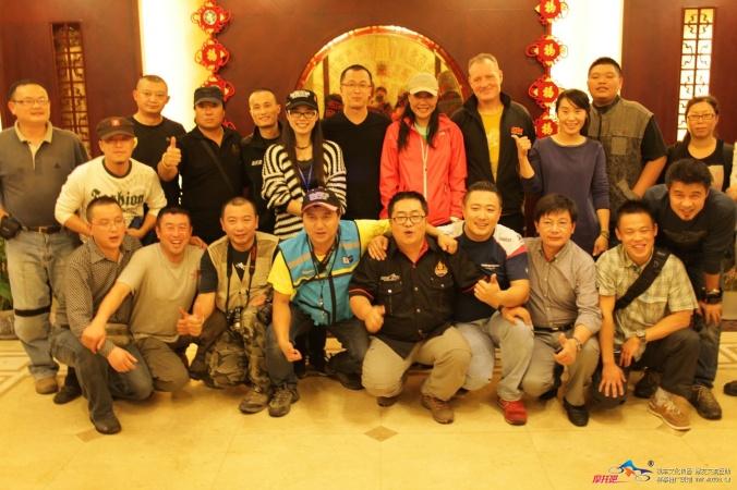 Chongqing motorcycle groups