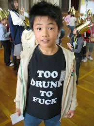 t shirt 5