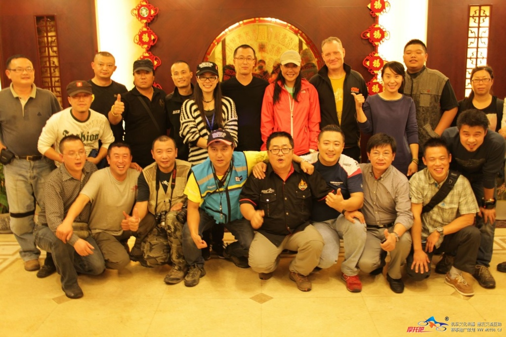 Motorcycle clubs meet in Chongqing