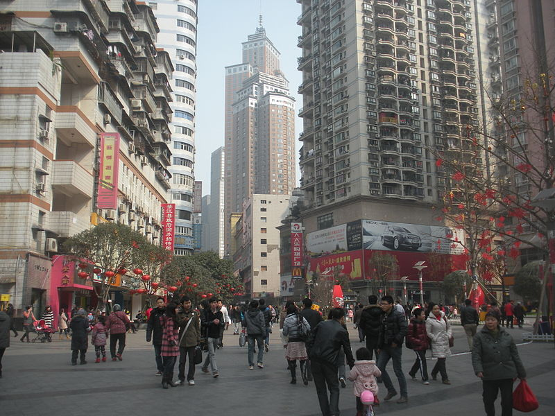 Nanping District, Chongqing
