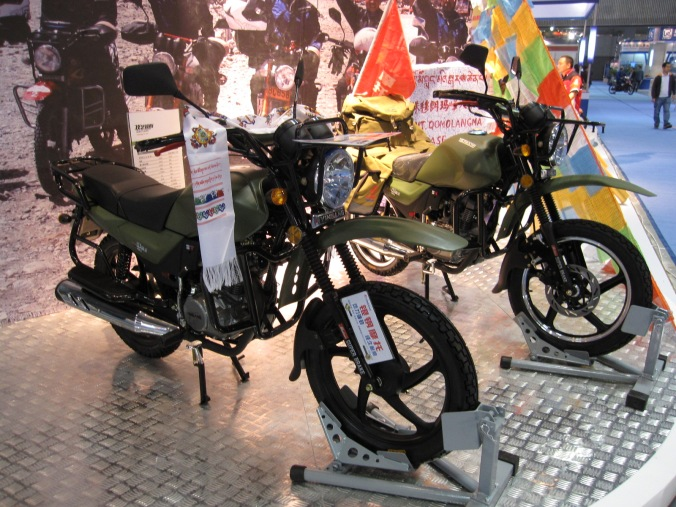 The Yingang 125 adventure bike... its go around the world and keep going on vapours. But will you?
