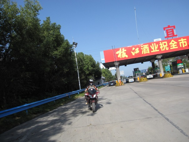 No problems getting through toll onto the highway in Hubei on a beautiful sunny day