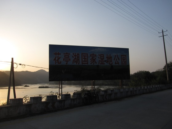 After riding 700 kilometers on the highway we decided to pull off highway and stay at Huating lake in Anhui Province.